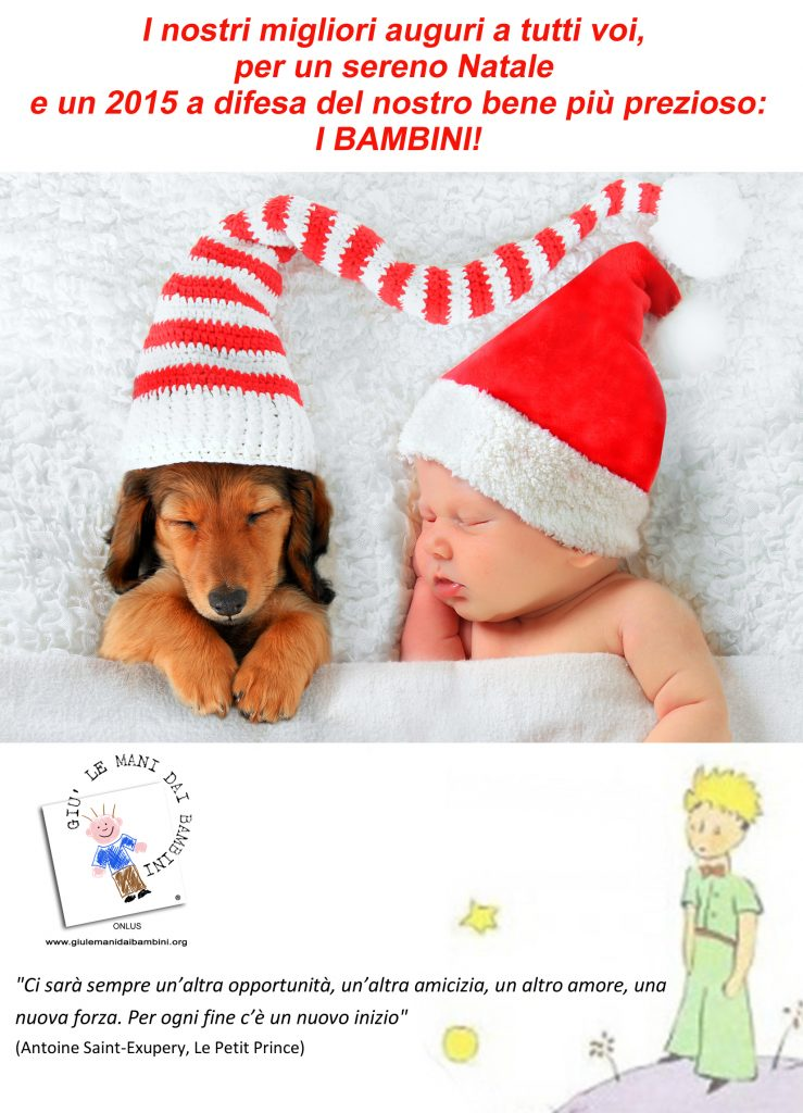 Christmas baby and Christmas puppy